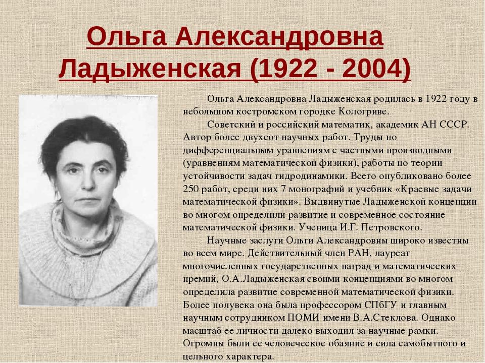http://forumupload.ru/uploads/0013/8b/ae/260/218872.jpg
