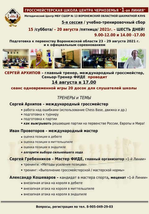 http://forumupload.ru/uploads/0014/11/ca/203/t32750.jpg
