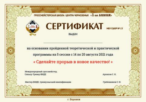 http://forumupload.ru/uploads/0014/11/ca/203/t820852.jpg