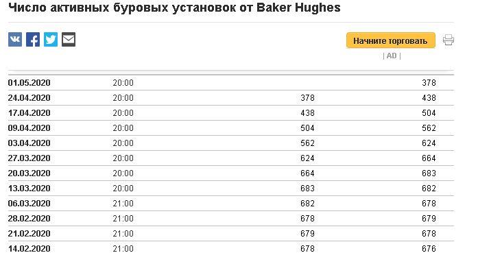 http://forumupload.ru/uploads/0014/11/ca/489/323265.jpg