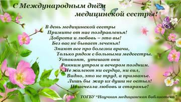 http://forumupload.ru/uploads/0014/14/57/2048/t371984.jpg