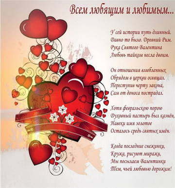 http://forumupload.ru/uploads/0014/14/57/2048/t940859.jpg