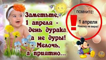 http://forumupload.ru/uploads/0014/14/57/2048/t962349.jpg