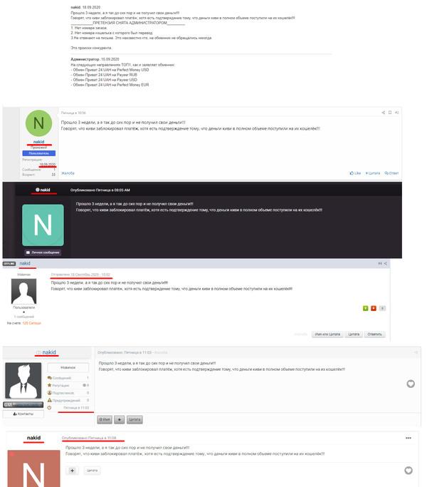 http://forumupload.ru/uploads/0014/14/57/2599/t115933.jpg