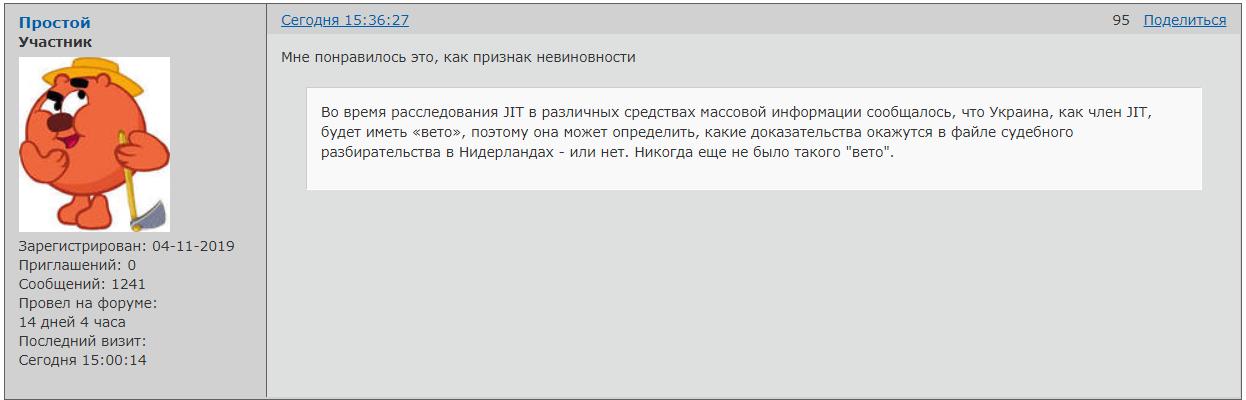 http://forumupload.ru/uploads/0014/75/e6/2/10159.png
