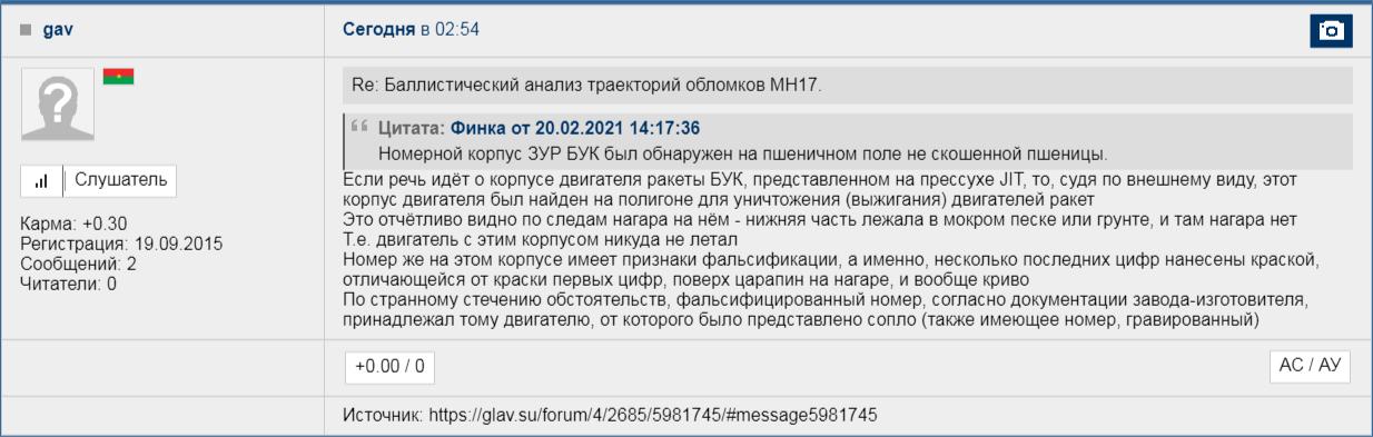 http://forumupload.ru/uploads/0014/75/e6/2/103121.png