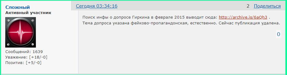 http://forumupload.ru/uploads/0014/75/e6/2/111974.png