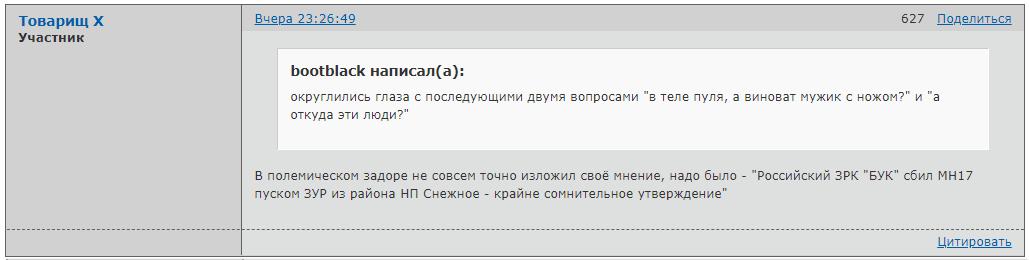 http://forumupload.ru/uploads/0014/75/e6/2/130588.png