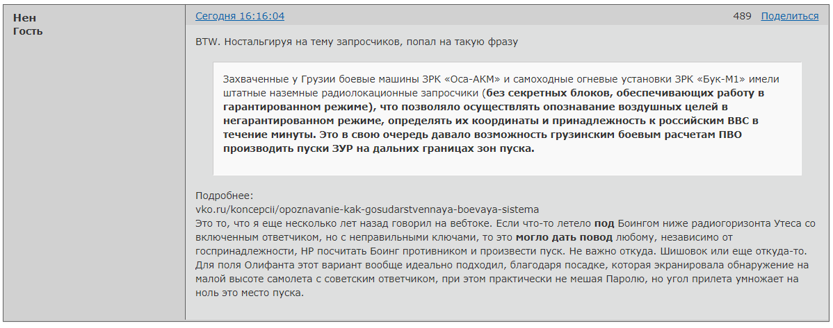 http://forumupload.ru/uploads/0014/75/e6/2/13521.png