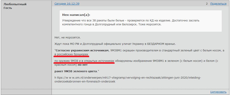 http://forumupload.ru/uploads/0014/75/e6/2/164603.png