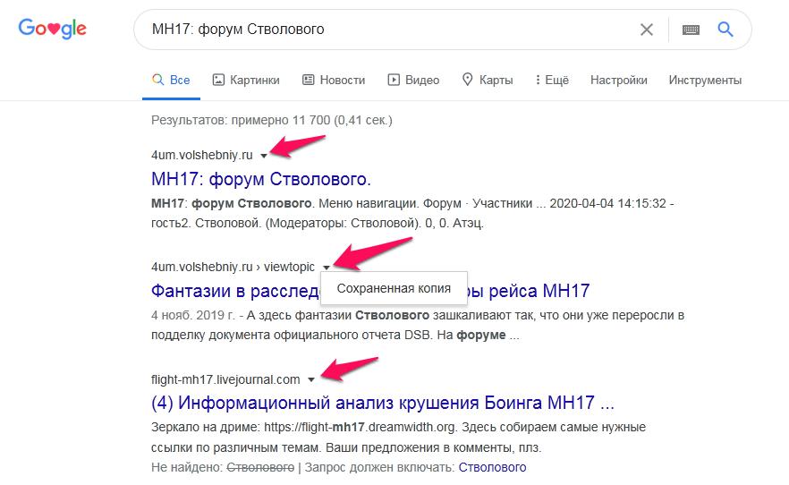 http://forumupload.ru/uploads/0014/75/e6/2/16798.png
