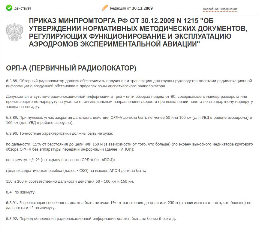 http://forumupload.ru/uploads/0014/75/e6/2/17327.png