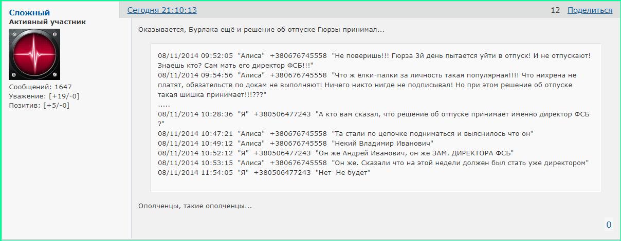 http://forumupload.ru/uploads/0014/75/e6/2/201135.png