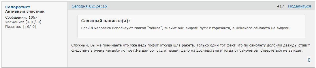 http://forumupload.ru/uploads/0014/75/e6/2/216972.png