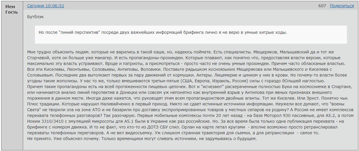 http://forumupload.ru/uploads/0014/75/e6/2/22581.png