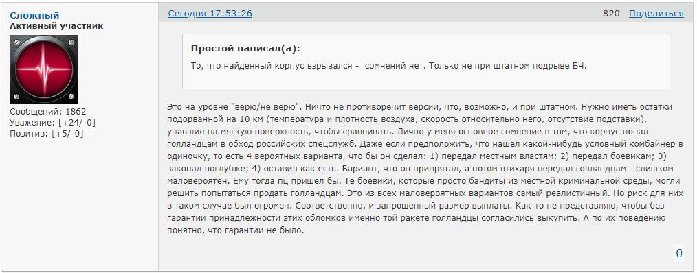 http://forumupload.ru/uploads/0014/75/e6/2/250437.png