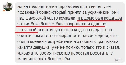 http://forumupload.ru/uploads/0014/75/e6/2/269702.jpg