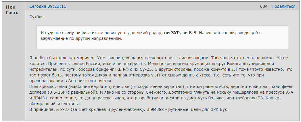 http://forumupload.ru/uploads/0014/75/e6/2/27075.png