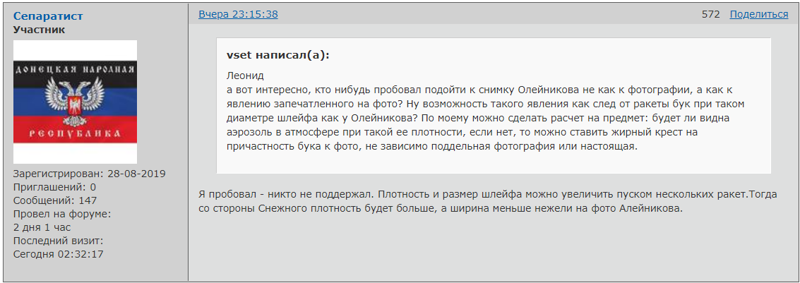 http://forumupload.ru/uploads/0014/75/e6/2/27399.png