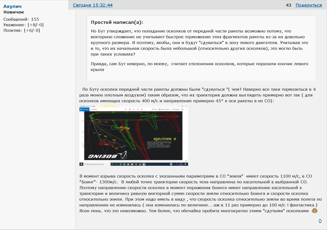 http://forumupload.ru/uploads/0014/75/e6/2/27750.png