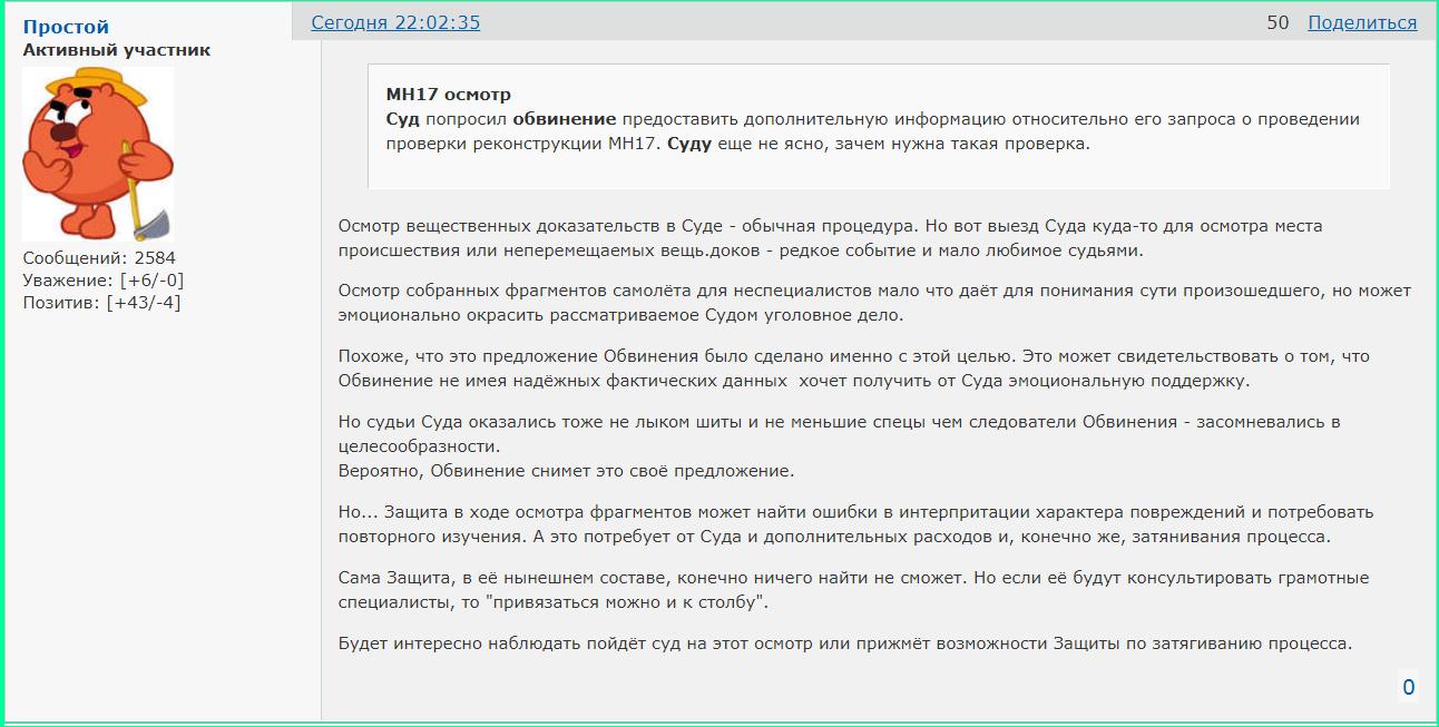 http://forumupload.ru/uploads/0014/75/e6/2/29744.png
