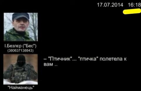 http://forumupload.ru/uploads/0014/75/e6/2/30292.jpg