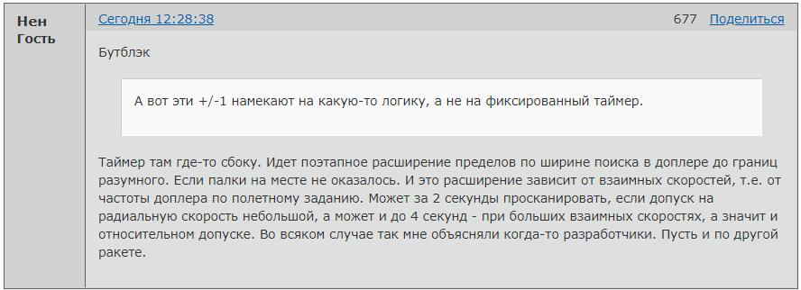 http://forumupload.ru/uploads/0014/75/e6/2/30496.png