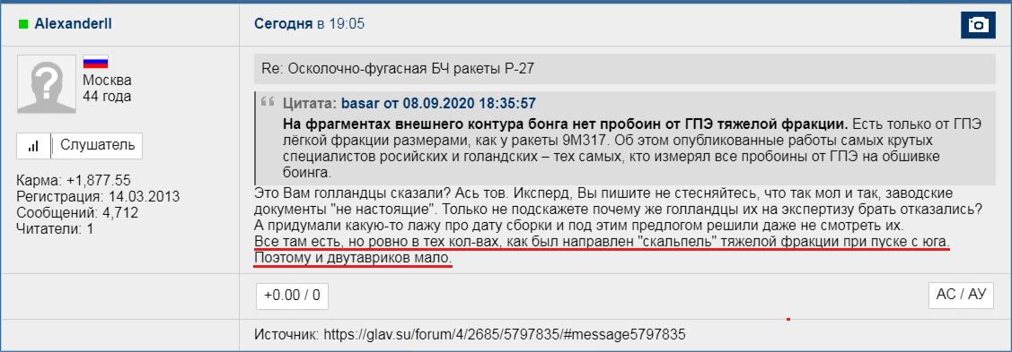 http://forumupload.ru/uploads/0014/75/e6/2/310479.jpg