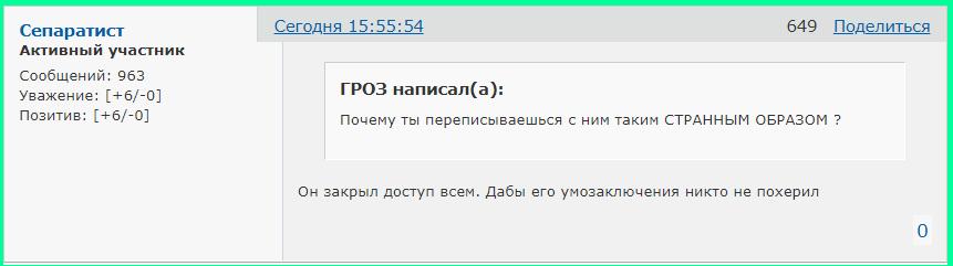 http://forumupload.ru/uploads/0014/75/e6/2/318747.png