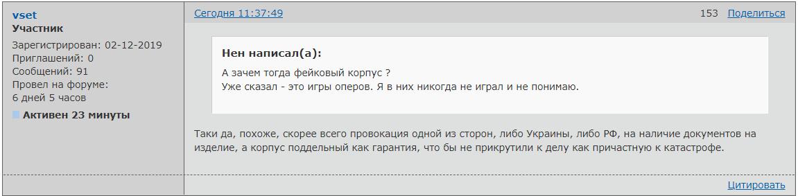 http://forumupload.ru/uploads/0014/75/e6/2/327759.png