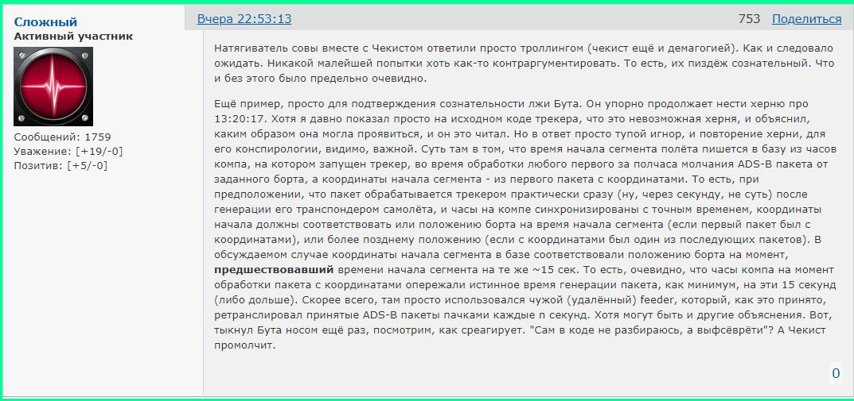 http://forumupload.ru/uploads/0014/75/e6/2/332639.png