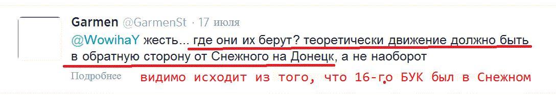 http://forumupload.ru/uploads/0014/75/e6/2/33274.jpg