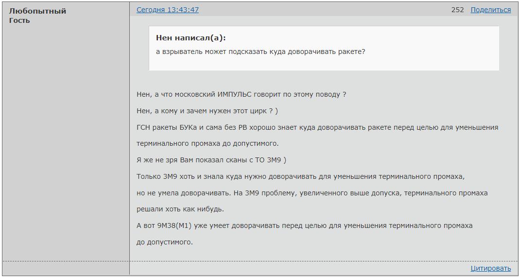 http://forumupload.ru/uploads/0014/75/e6/2/339481.png