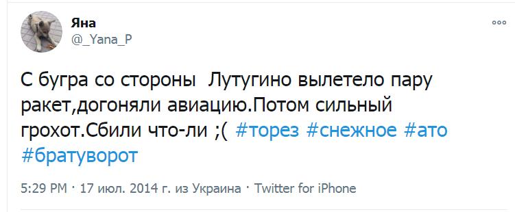 http://forumupload.ru/uploads/0014/75/e6/2/341426.png