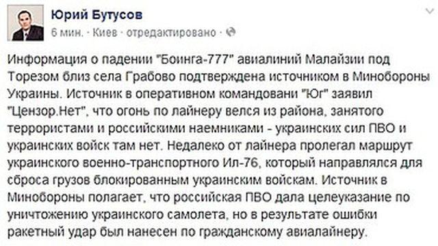 http://forumupload.ru/uploads/0014/75/e6/2/36010.jpg