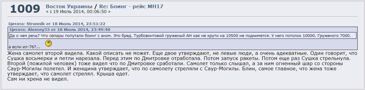 http://forumupload.ru/uploads/0014/75/e6/2/36946.jpg