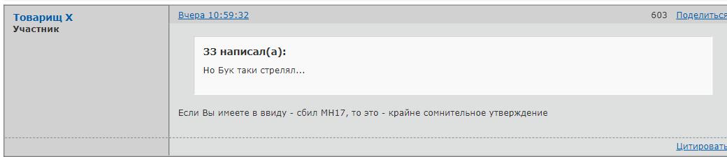 http://forumupload.ru/uploads/0014/75/e6/2/381367.png
