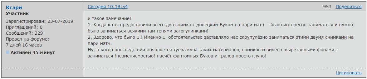 http://forumupload.ru/uploads/0014/75/e6/2/386367.png