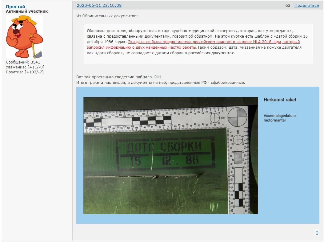 http://forumupload.ru/uploads/0014/75/e6/2/41594.jpg