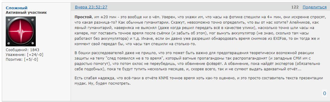 http://forumupload.ru/uploads/0014/75/e6/2/43473.png