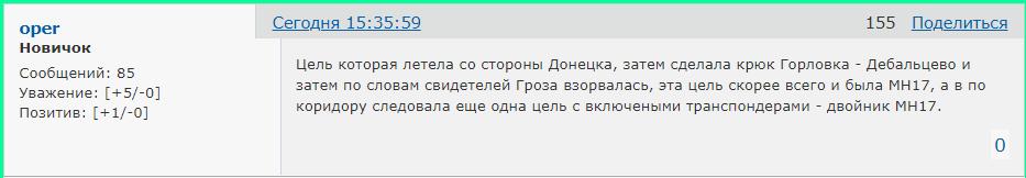 http://forumupload.ru/uploads/0014/75/e6/2/435327.png