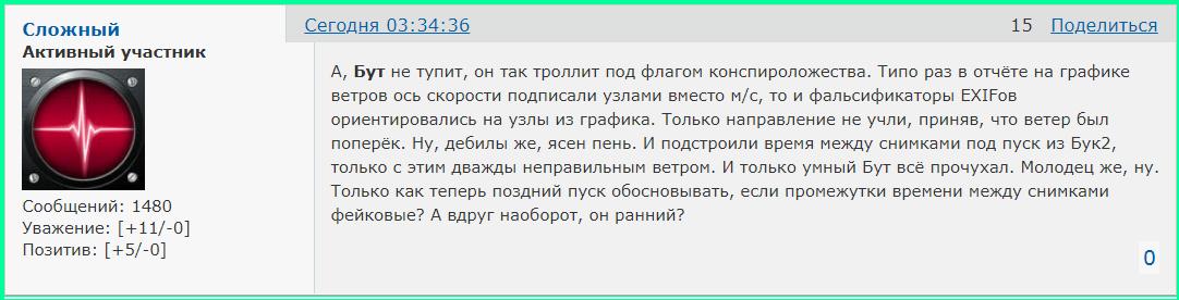 http://forumupload.ru/uploads/0014/75/e6/2/43587.png