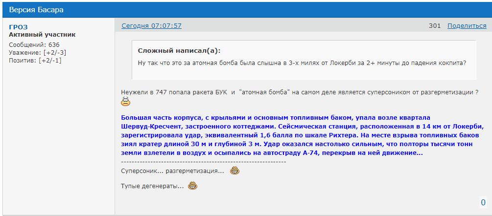 http://forumupload.ru/uploads/0014/75/e6/2/437042.png