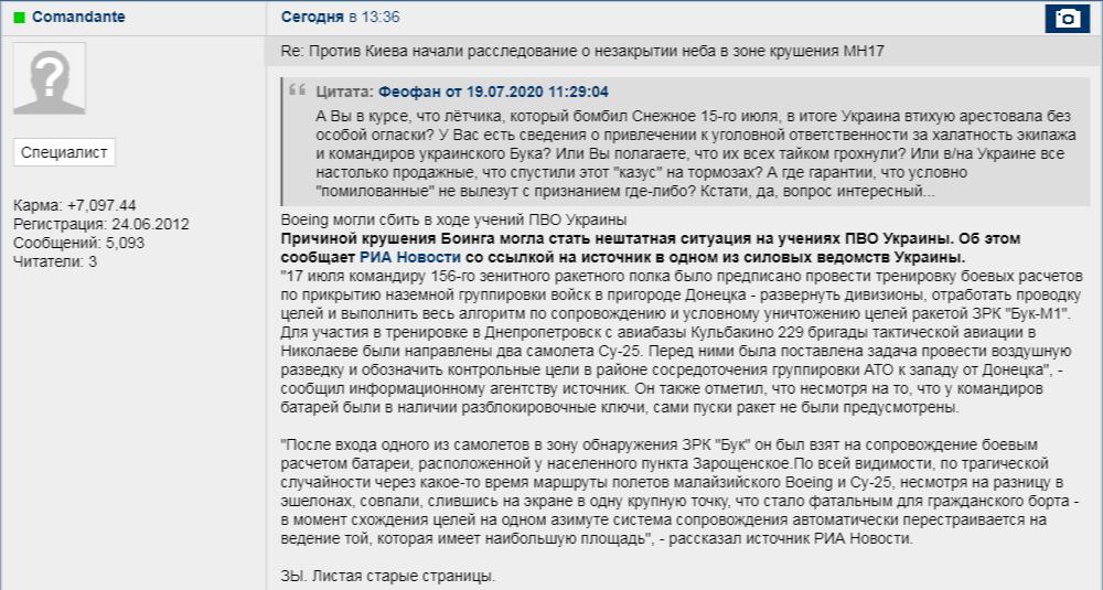 http://forumupload.ru/uploads/0014/75/e6/2/456229.png