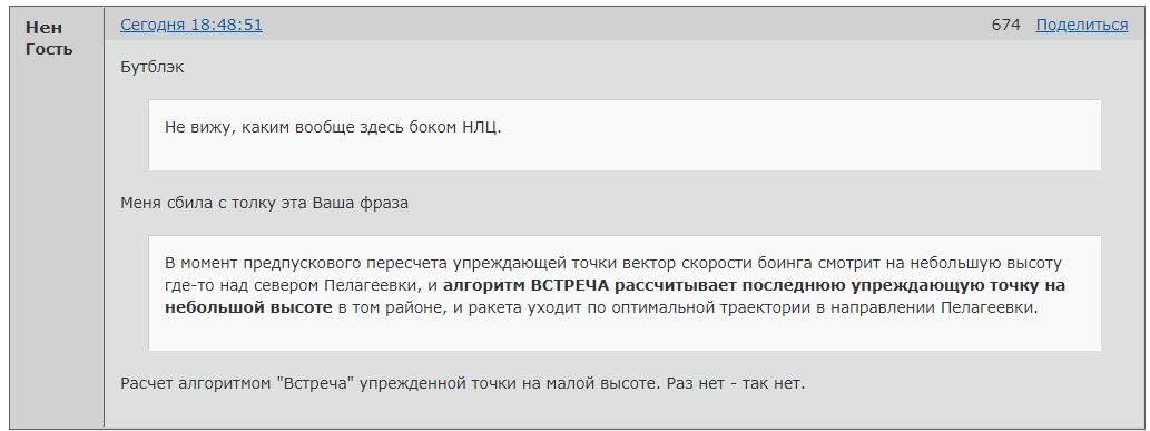 http://forumupload.ru/uploads/0014/75/e6/2/46475.png