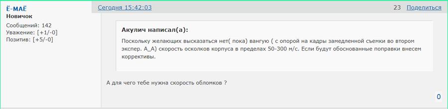 http://forumupload.ru/uploads/0014/75/e6/2/49075.png