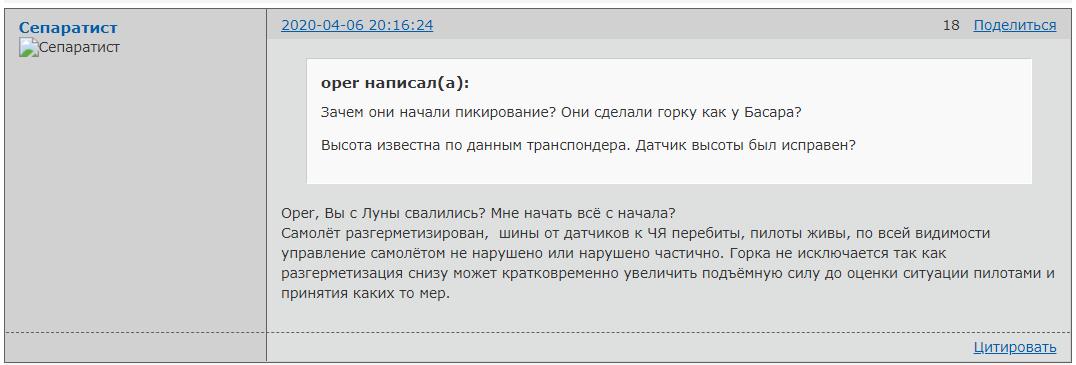 http://forumupload.ru/uploads/0014/75/e6/2/497325.png