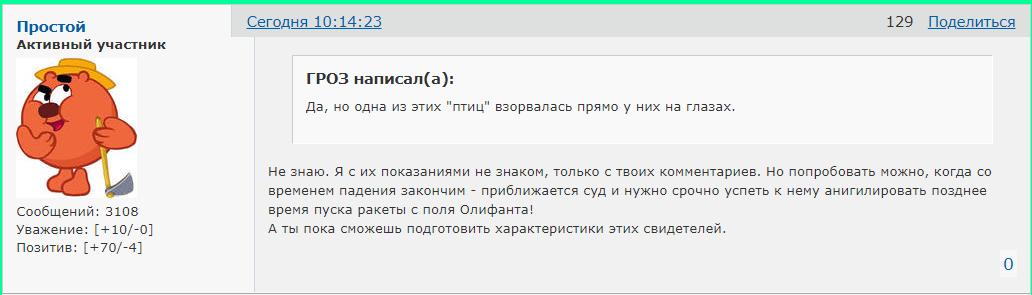 http://forumupload.ru/uploads/0014/75/e6/2/510992.png