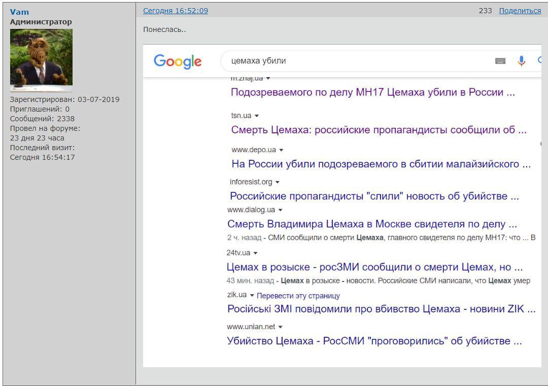 http://forumupload.ru/uploads/0014/75/e6/2/53129.jpg