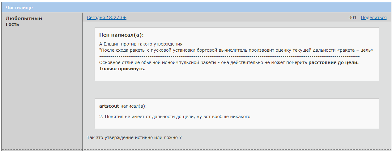 http://forumupload.ru/uploads/0014/75/e6/2/540034.png
